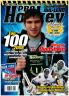 001_prohockey0901_fin