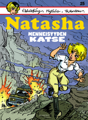 c1-c4natasha15.indd