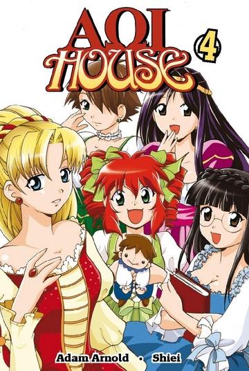 AOI-House-4-manga-sarjakuva