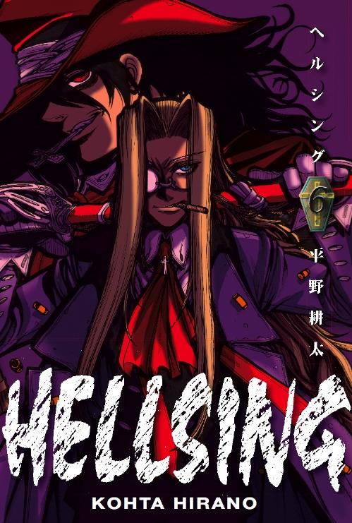 Hellsing-6-manga