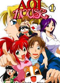 Perjantaifiilistelyjä: AOI House -mangauutuus