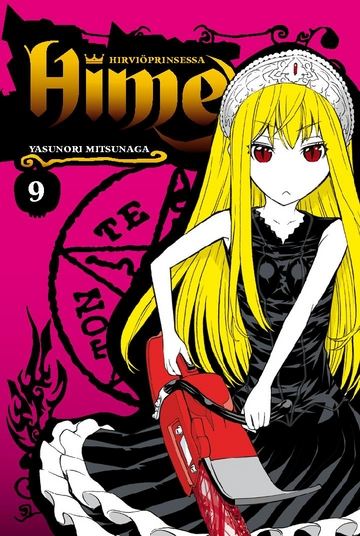 hirvioprinsessa-hime-manga-9