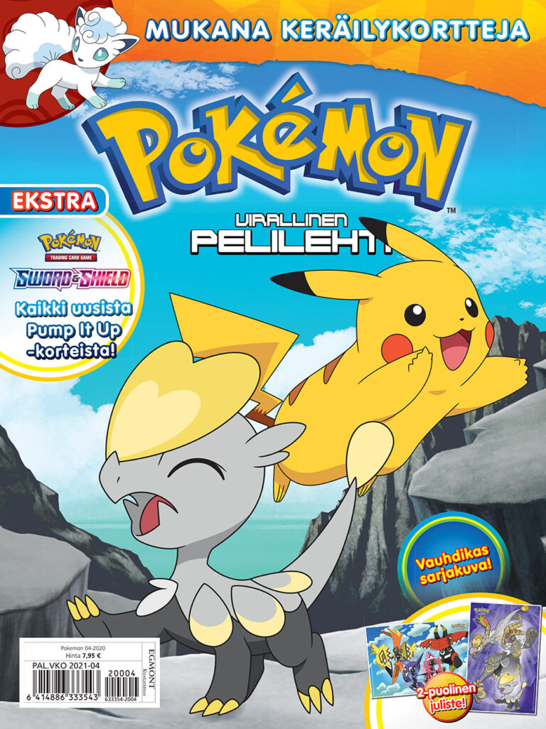 Pokemon 04-2020